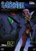 蒼き流星SPTレイズナー DISC.02