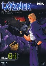 蒼き流星SPTレイズナー DISC.04