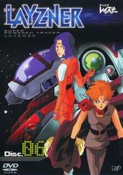 蒼き流星SPTレイズナー DISC.06