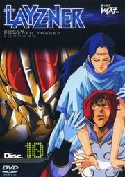 蒼き流星SPTレイズナー DISC.10