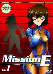 Mission-E File.1