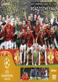 UEFAチャンピオンズリーグ2007/2008 優勝への軌跡