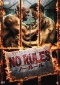 NO RULES ノー・ルール