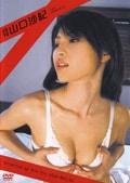 月刊シリーズセット4