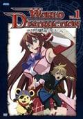 ワールド・デストラクション 〜世界撲滅の六人〜 Vol.1