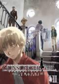 GUNSLINGER GIRL-IL TEATRINO- VII