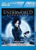 【Blu-ray】アンダーワールド2 エボリューション