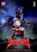DVD ウルトラマンレオ VOL.7