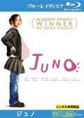 【Blu-ray】JUNO/ジュノ