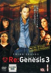 Re:Genesis 3 VOL.1