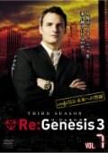 Re:Genesis 3 VOL.7