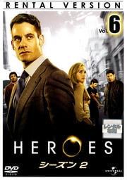 HEROES ヒーローズ シーズン2 Vol.6