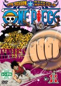 ONE PIECE ワンピース 9thシーズン エニエス・ロビー篇セット2