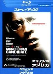 【Blu-ray】クライシス・オブ・アメリカ