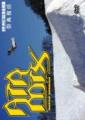 AIR MIX '08 super session