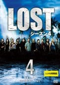LOST シーズン4セット