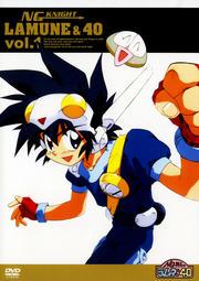 NG騎士ラムネ&40 Vol.1