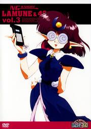 NG騎士ラムネ&40 Vol.3