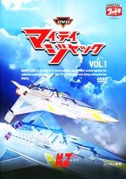 DVD マイティジャック VOL.1