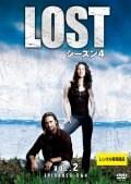 LOST シーズン4 Vol.2