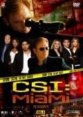 CSI:マイアミ シーズン5 Vol.4