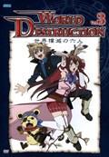 ワールド・デストラクション 〜世界撲滅の六人〜 Vol.3