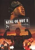 DDT KING OF DDT 8 -2008.7.6 in 後楽園ホール-