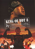 DDT KING OF DDT 8 -2008.7.6 in 後楽園ホール-