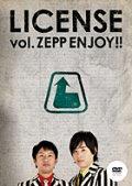ライセンス LICENSE vol.ZEPP ENJOY!!