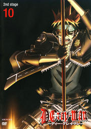 D.Gray-man 2nd stage 10