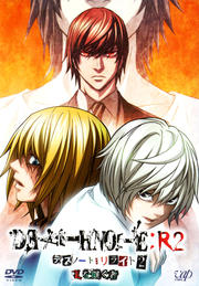 DEATH NOTE:リライト 2 Lを継ぐ者