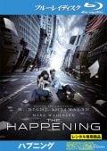 【Blu-ray】ハプニング