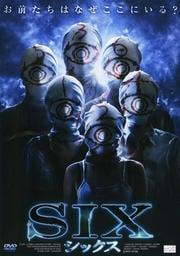 SIX シックス