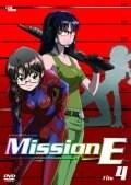 Mission-E File.4
