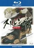 【Blu-ray】ストレンヂア 無皇刃譚