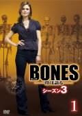 BONES −骨は語る− シーズン3セット
