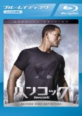 【Blu-ray】ハンコック スペシャル・エディション