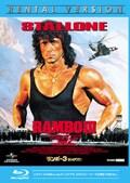【Blu-ray】ランボー3 怒りのアフガン