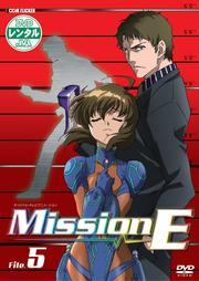 Mission-E File.5