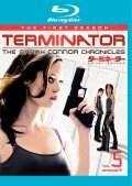 【Blu-ray】ターミネーター:サラ・コナー クロニクルズ <ファースト・シーズン> 5