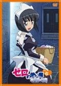 ゼロの使い魔 三美姫の輪舞 Vol.6