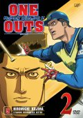 ONE OUTS-ワンナウツ- 2nd inning