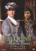 ドクター・クイン 大西部の女医物語 シーズン1 VOL.1