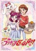 Yes!プリキュア5GoGo! Vol.9