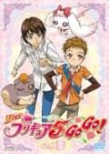 Yes!プリキュア5GoGo! Vol.10