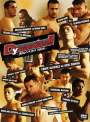 Dynamite!! 〜勇気のチカラ 2008〜