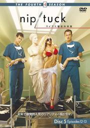 nip/tuck マイアミ整形外科医 <フォース・シーズン> 5