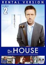 Dr.HOUSE ドクター・ハウス シーズン1 Vol.2