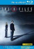 【Blu-ray】X-ファイル ザ・ムービー