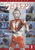 ウルトラマン Vol.1